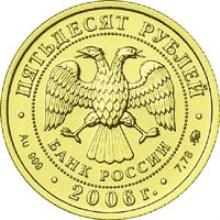 Gold Russland China